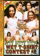 Itty Bitty Titty Wet T-Shirt Contest #2 Porn Movie