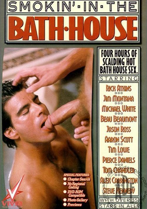Smokin In The Bath House