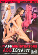 ASSministrator's ASSistant, The Porn Video