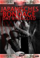 Japanisches Bondage - Das Bindeglied Porn Video