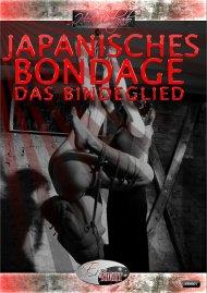 Japanisches Bondage - Das Bindeglied