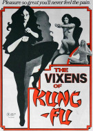 Vixens Of Kung-Fu, The Porn Video