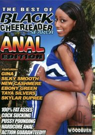 Best of Black Cheerleader Search: Anal Edition image