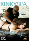 My Black Masseur Vol. 2 Boxcover