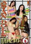 Asian Dolls Uncut Vol. 6 Boxcover
