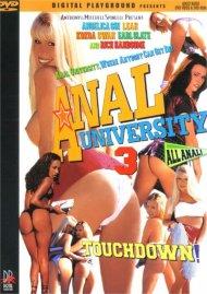 Anal University 3