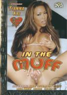 In The Muff Porn Movie