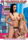 Women Seeking Women Vol. 78 Boxcover