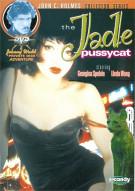 Jade Pussycat, The Porn Movie