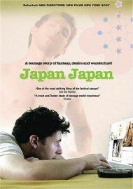 Japan Japan gay cinema VOD from Water Bearer Films