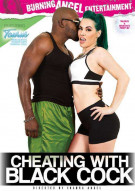 Cheating With Black Cock Porn Video