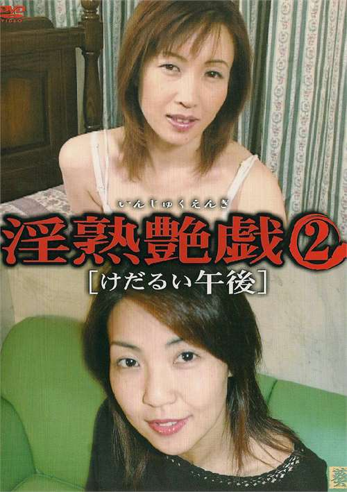 Japanese housewife sex movie