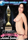 Ed Hunter Hall Of Fame Best Asian Scenes Boxcover