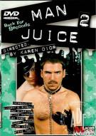 Man Juice 2 Boxcover