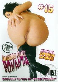 Bubble Butt Bonanza #15 Porn Video