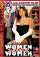 Women Seeking Women Vol. 22 Porn Video
