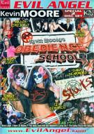 Obedience School Porn Video