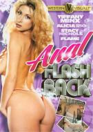 Anal Flashback Porn Video