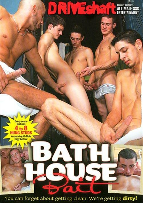 Bath House Bait 1 Cover Front