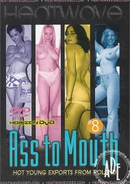 Buy ATM: Ass to Mouth 8