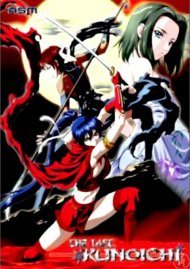 Last Kunoichi, The