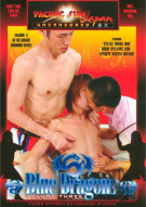 Blue Dragons Vol. 3 Porn Movie