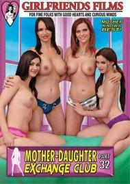 Mother-Daughter Exchange Club Part 32