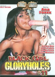 Black Girl Gloryholes #11