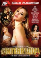 #Interracial 2 Porn Video