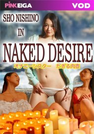 Naked Desire Porn Video