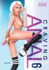 Craving Anal Volume 6 Porn Movie