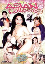 Asian Lollipops 4 image