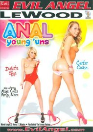 Anal Young 'Uns Porn Video