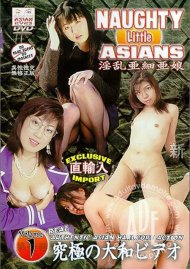 Naughty Little Asians Vol. 1
