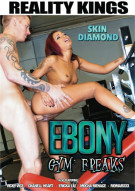 Ebony Gym Freaks Porn Video