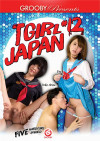 Tgirl Japan #12 Boxcover