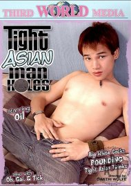 Tight Asian Man Holes image