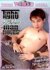 Tight Asian Man Holes Boxcover
