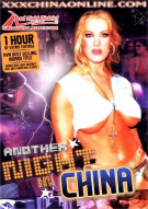 Another Night in China Porn Video