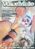 Voice Male Porn Movie