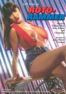 Roto-Rammer Porn Movie
