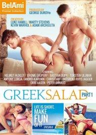 Greek Salad Part 1 Porn Movie