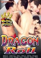 Dragon Roll Porn Movie