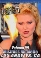 Domina Files 59, The Porn Video