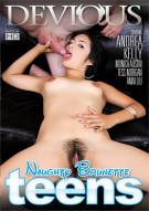 Naughty Brunette Teens Porn Video