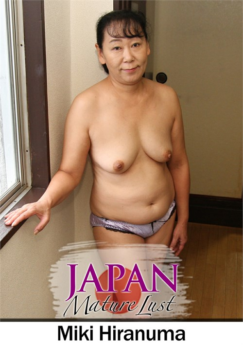 Plump Japanese Granny Rides Cock For Creampie Videos On -9653