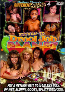 Different Strokes 4: Return To Drool Job Planet Porn Movie