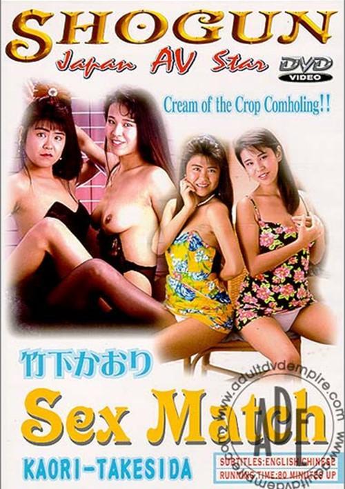 Midget sex toplist