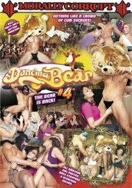 Dancing Bear #4