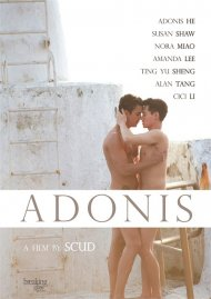 Adonis gay cinema DVD from Breaking Glass Pictures.